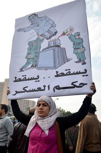 Contro Mubarak