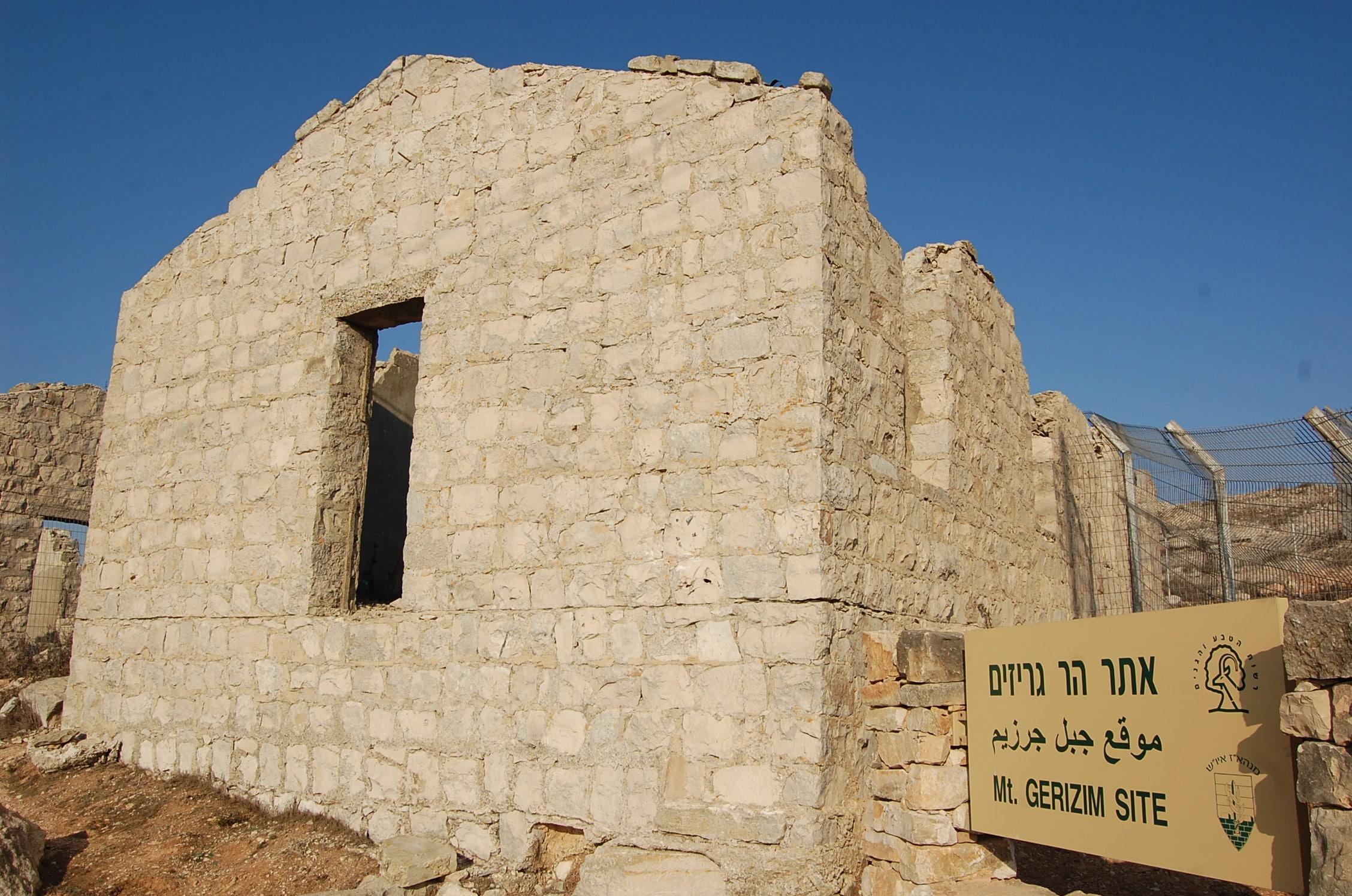 I samaritani in palestina tradizioni e mutamenti for Sito storico