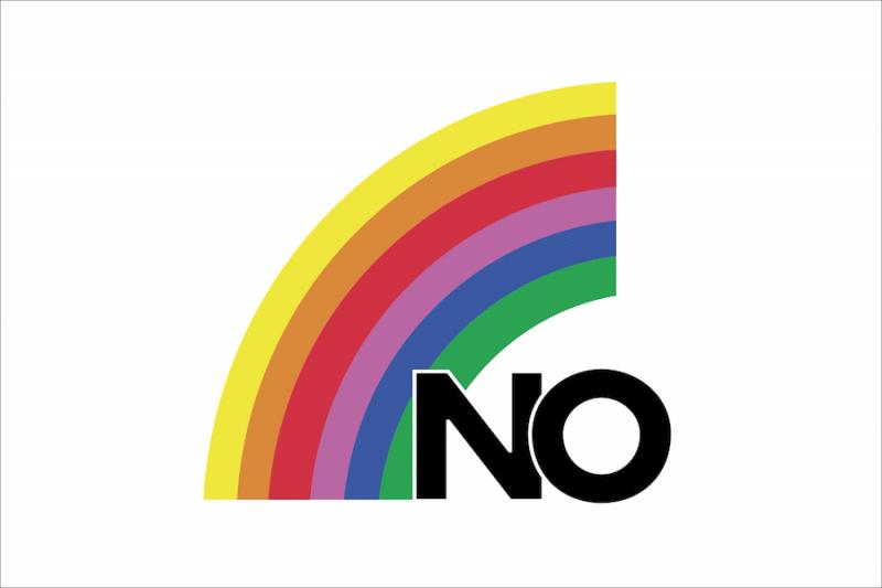 """Logo della campagna """"NO"""". Pubblico dominio."""