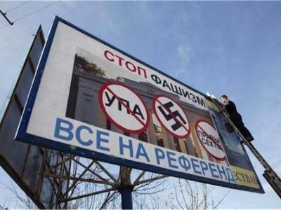 Campagna per il referendum in Crimea, foto ripresa da Critical Legal Thinking.