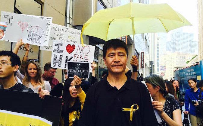 Zhou Fengsuo/Facebook.com