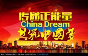 Immagine ripresa dal generatore di banner online tupian.com.