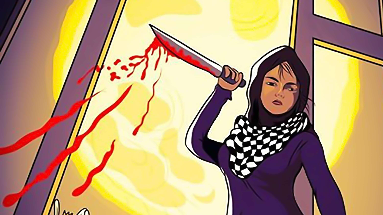 'Awakening' di Akrem Boutora, lavoro largamente condiviso tra gli attivisti palestinesi. Foto di Haaretz.