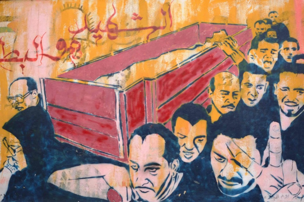 Murales nei pressi di piazza Tahrir, foto di Angelo Calianno.