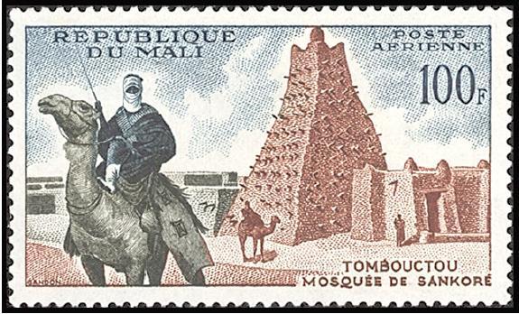 Francobollo della Repubblica del Mali, emesso in occasione dell'inaugurazione dell'aereoporto di Timbuctù, anno 1961