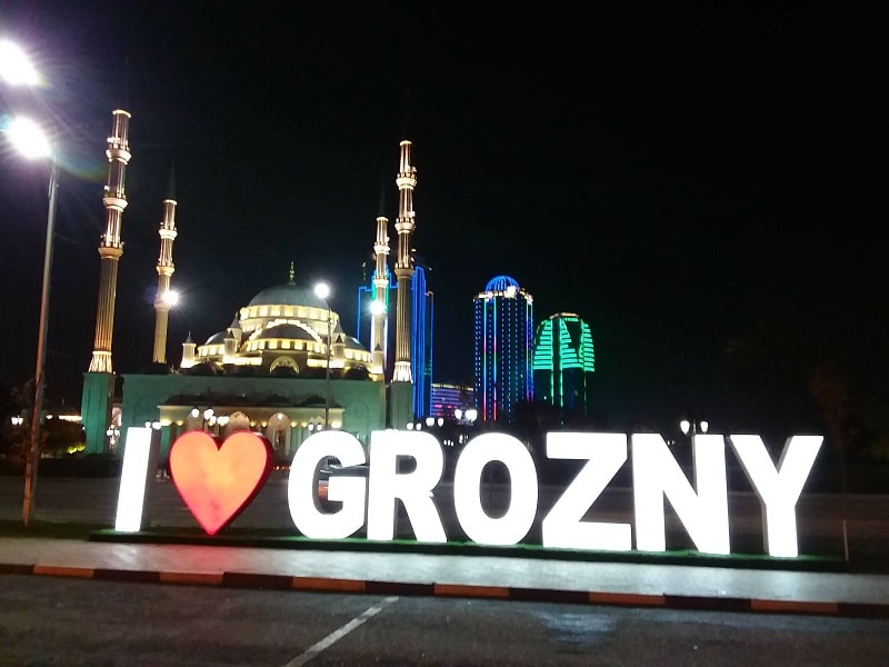 "Grozny ""by night"""