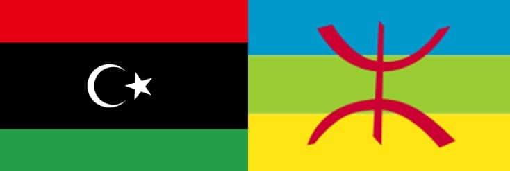 Bandiera Amazigh e Libia - Flickr Creative Commons, Foto Maroccan Berber