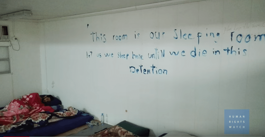 Stanza nel centro detenzione di Manus. Foto da video di Human Rights Watch