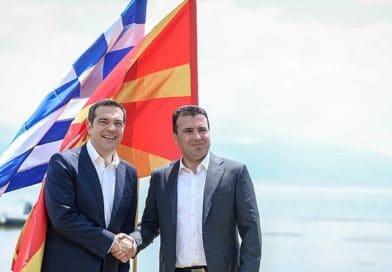 Repubblica della Macedonia del Nord, il nuovo volto dei Balcani