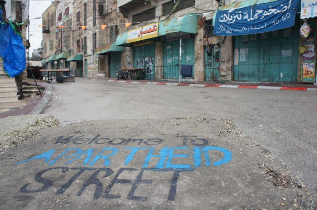 Shuhada Street - Foto Wikimedia Commons