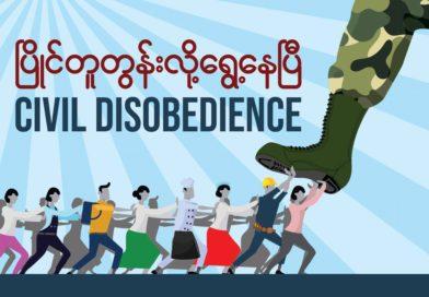 Myanmar, cronache di un golpe e di proteste coraggiose