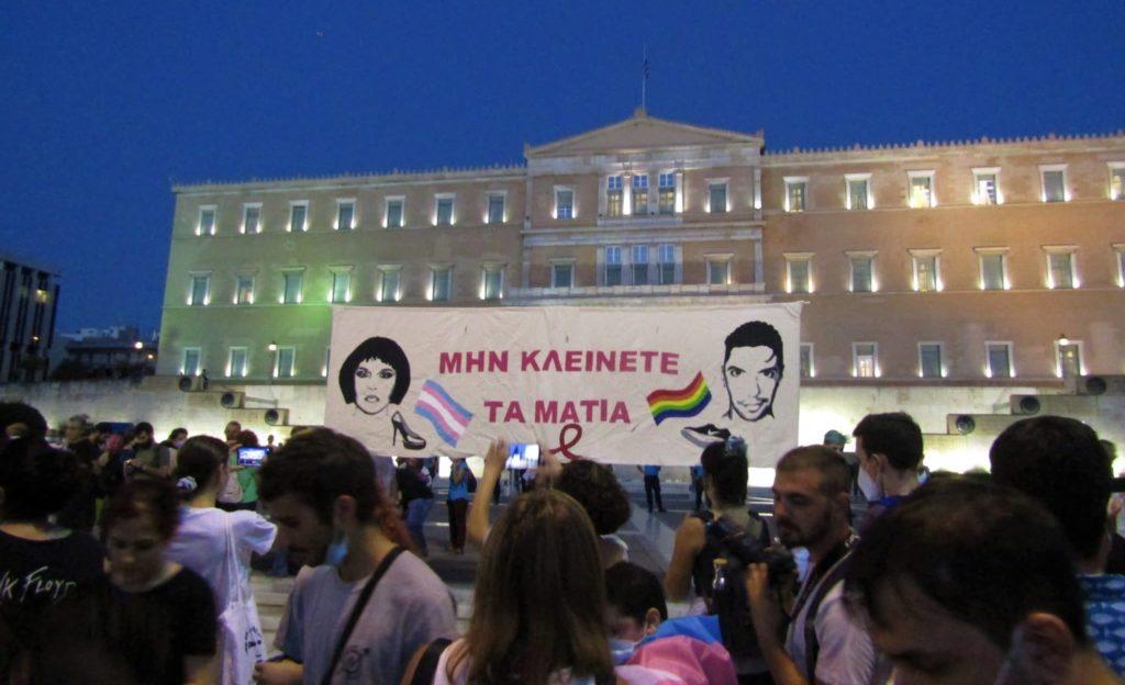 Manifestanti in Piazza Syntagma durante la marcia in ricordo di Zak del 21 settembre 2021